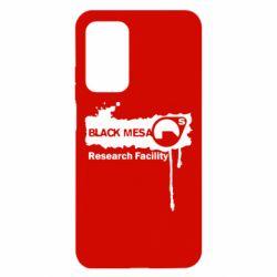Чехол для Xiaomi Mi 10T/10T Pro Black Mesa