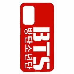 Чехол для Xiaomi Mi 10T/10T Pro Bts logo