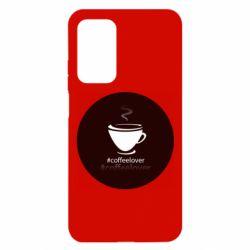 Чехол для Xiaomi Mi 10T/10T Pro #CoffeLover
