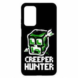 Чехол для Xiaomi Mi 10T/10T Pro Creeper Hunter