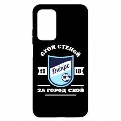 Чохол для Xiaomi Mi 10T/10T Pro Дніпро