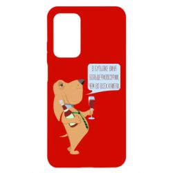 Чехол для Xiaomi Mi 10T/10T Pro Dog with wine