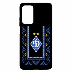 Чехол для Xiaomi Mi 10T/10T Pro Dynamo logo and ornament