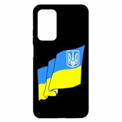 Чохол для Xiaomi Mi 10T/10T Pro Прапор з Гербом України