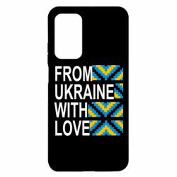 Чехол для Xiaomi Mi 10T/10T Pro From Ukraine with Love (вишиванка)