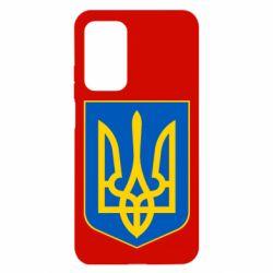 Чехол для Xiaomi Mi 10T/10T Pro Герб неньки-України