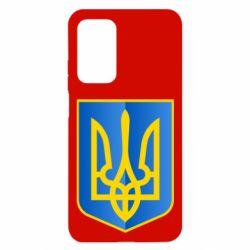 Чохол для Xiaomi Mi 10T/10T Pro Герб України 3D