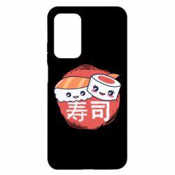 Чехол для Xiaomi Mi 10T/10T Pro Happy sushi