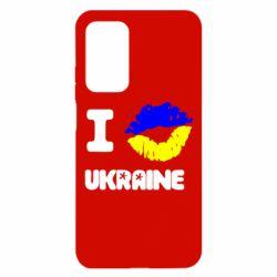 Чехол для Xiaomi Mi 10T/10T Pro I kiss Ukraine