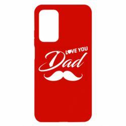 Чохол для Xiaomi Mi 10T/10T Pro I Love Dad