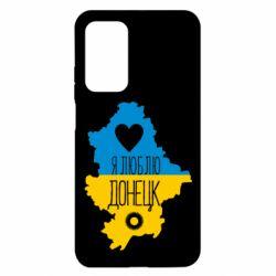 Чехол для Xiaomi Mi 10T/10T Pro I love Donetsk, Ukraine