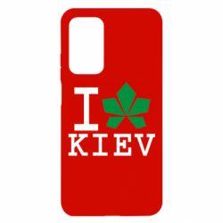 Чехол для Xiaomi Mi 10T/10T Pro I love Kiev - с листиком