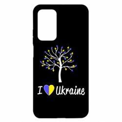 Чехол для Xiaomi Mi 10T/10T Pro I love Ukraine дерево