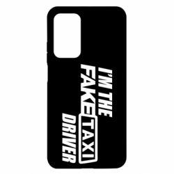 Чехол для Xiaomi Mi 10T/10T Pro I'm the Fake Taxi Driver