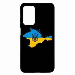 Чехол для Xiaomi Mi 10T/10T Pro Крым это Украина