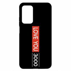 Чехол для Xiaomi Mi 10T/10T Pro Love you 3000