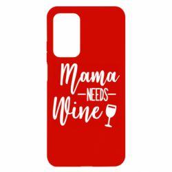 Чохол для Xiaomi Mi 10T/10T Pro Mama need wine