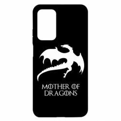 Чехол для Xiaomi Mi 10T/10T Pro Mother of dragons 1