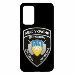 Чохол для Xiaomi Mi 10T/10T Pro МВС України