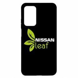 Чехол для Xiaomi Mi 10T/10T Pro Nissa Leaf