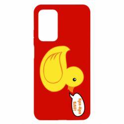 Чохол для Xiaomi Mi 10T/10T Pro Quack-quack fuck!