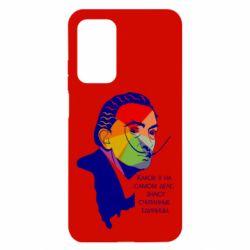 Чохол для Xiaomi Mi 10T/10T Pro Salvador Dalí, the ARTIST