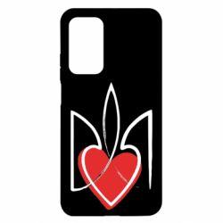 Чехол для Xiaomi Mi 10T/10T Pro Серце з гербом