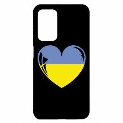 Чехол для Xiaomi Mi 10T/10T Pro Сердце України