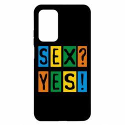 Чехол для Xiaomi Mi 10T/10T Pro Sex?Yes!