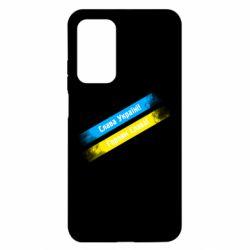 Чехол для Xiaomi Mi 10T/10T Pro Слава Україні! Героям слава! Жовто-блакитний