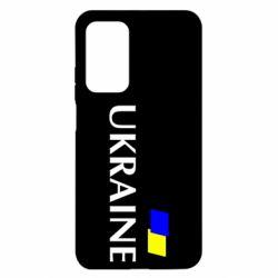 Чехол для Xiaomi Mi 10T/10T Pro UKRAINE FLAG