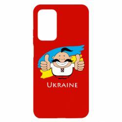 Чехол для Xiaomi Mi 10T/10T Pro Ukraine kozak