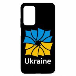 Чехол для Xiaomi Mi 10T/10T Pro Ukraine квадратний прапор