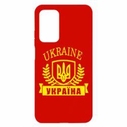 Чехол для Xiaomi Mi 10T/10T Pro Ukraine Украина