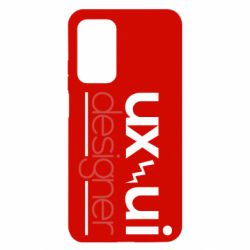 Чохол для Xiaomi Mi 10T/10T Pro UX UI Designer