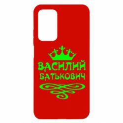 Чехол для Xiaomi Mi 10T/10T Pro Василий Батькович