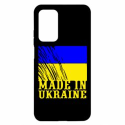 Чохол для Xiaomi Mi 10T/10T Pro Виготовлено в Україні