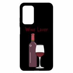 Чохол для Xiaomi Mi 10T/10T Pro Wine lover