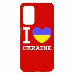 Чехол для Xiaomi Mi 10T/10T Pro Я люблю Україну