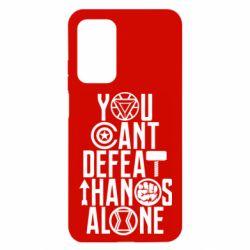 Чехол для Xiaomi Mi 10T/10T Pro You can't defeat thanos alone