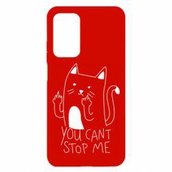 Чехол для Xiaomi Mi 10T/10T Pro You cant stop me