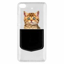 Чехол для Xiaomi Mi 5s Cat in your pocket