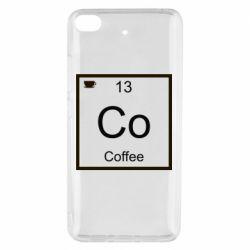 Чохол для Xiaomi Mi 5s Co coffee