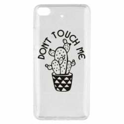 Чехол для Xiaomi Mi 5s Don't touch me cactus