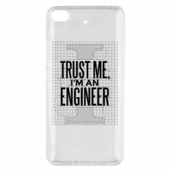 Чохол для Xiaomi Mi 5s Довірся мені я інженер