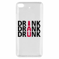 Чехол для Xiaomi Mi 5s Drink Drank Drunk