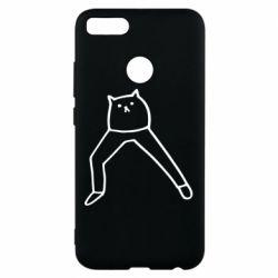 Чохол для Xiaomi Mi A1 Cat in pants