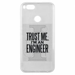 Чохол для Xiaomi Mi A1 Довірся мені я інженер