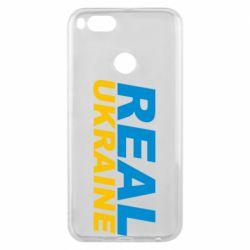 Чехол для Xiaomi Mi A1 Real Ukraine