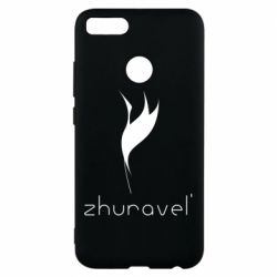 Чохол для Xiaomi Mi A1 Zhuravel